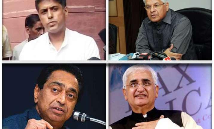 tewari ashwani kamal nath new members of gom on media