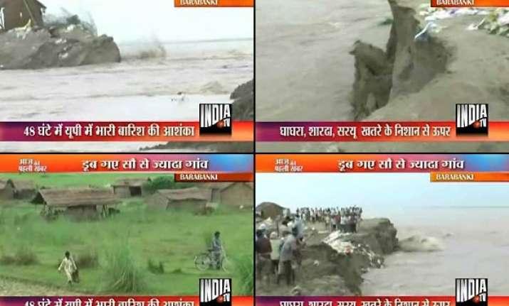 thousands homeless in barabanki as ghaghra breaches
