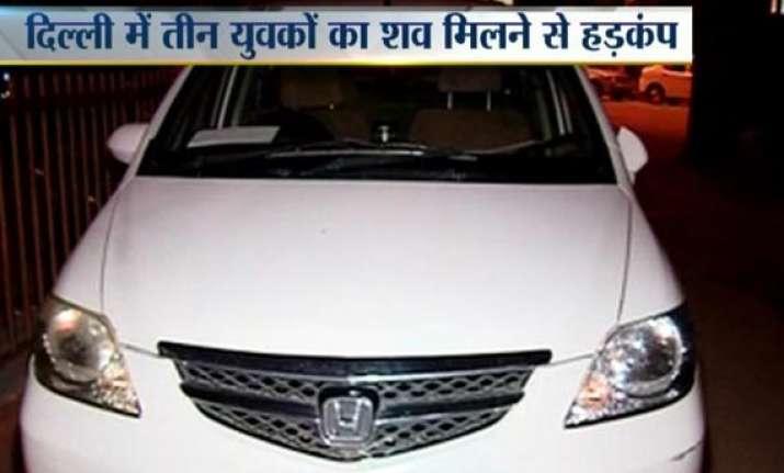 three found unconscious in delhi car die