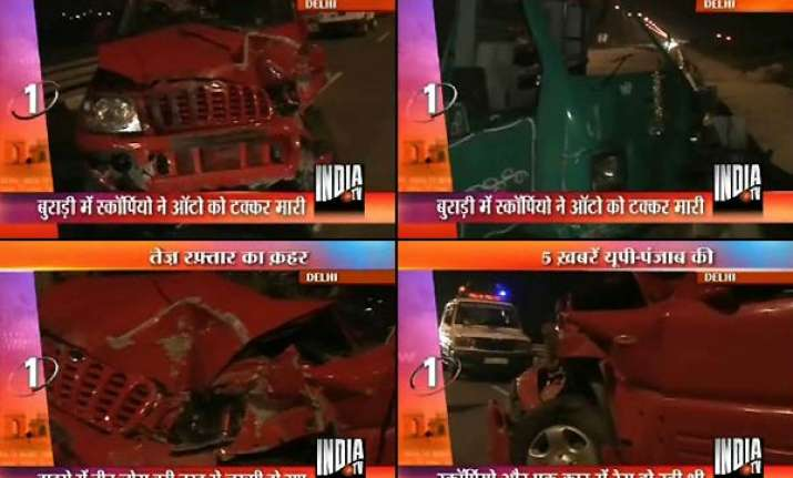 three injured in delhi car racing