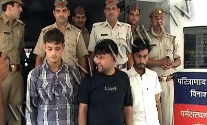 three noida robbers caught with blue flashing siren