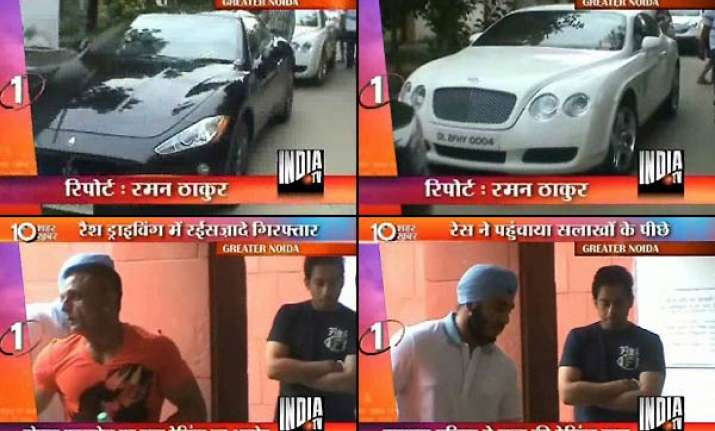 three youths held for racing cars on noida expressway