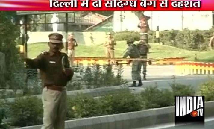 three suspicious looking bags found in delhi
