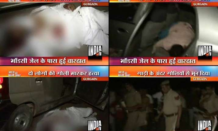 two shot near a jail in gurgaon
