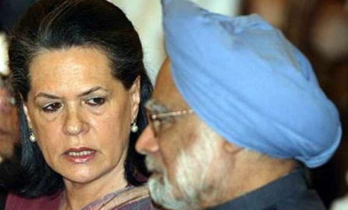 upa may agree on bringing pm under lokpal