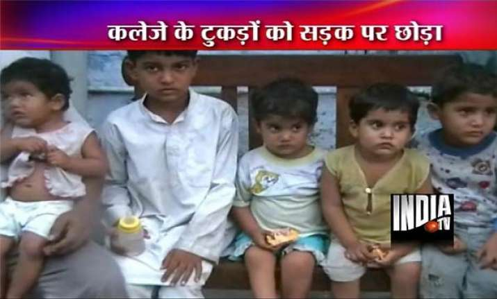 up mother vanishes after abandoning her 5 kids on kanpur