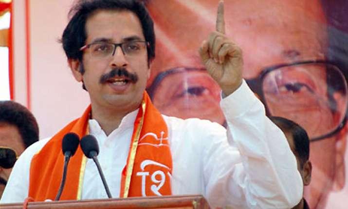 uddhav wants maharashtra day celebrations in bihar