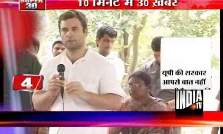 uttar pradesh is run by dalals says rahul gandhi