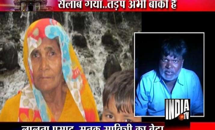 uttarakhand we kept our mother s body for 5 days then