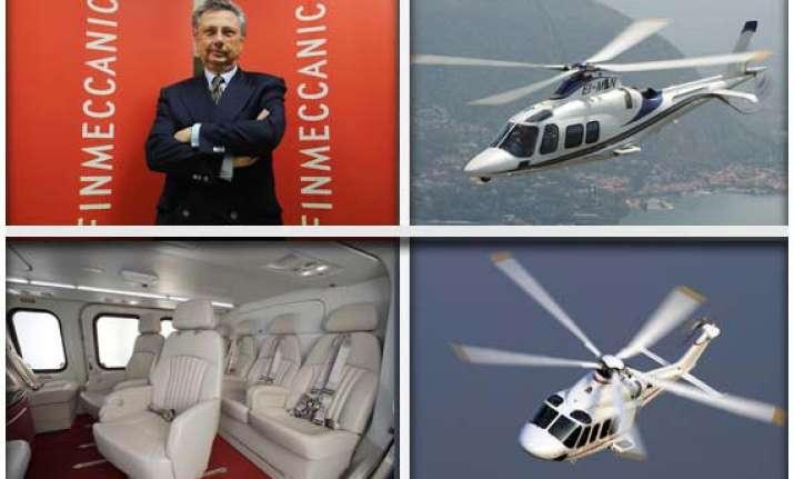 vvip chopper scam agustawestland rebuts cag findings