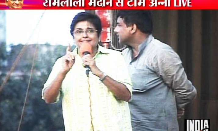 very grateful for reconciliation kiran bedi