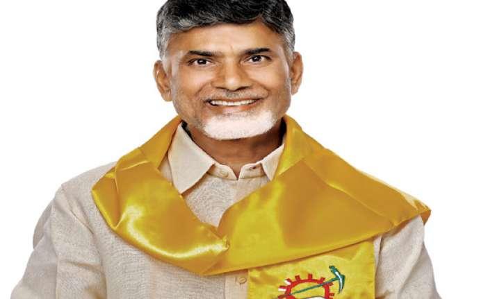 we will turn seemandhra into swarna andhra says n