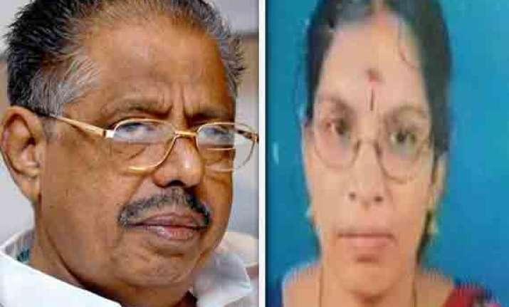 woman employee in kerala congress office murdered police