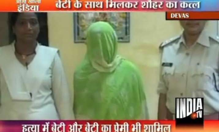 woman daughter arrested for killing husband in mp