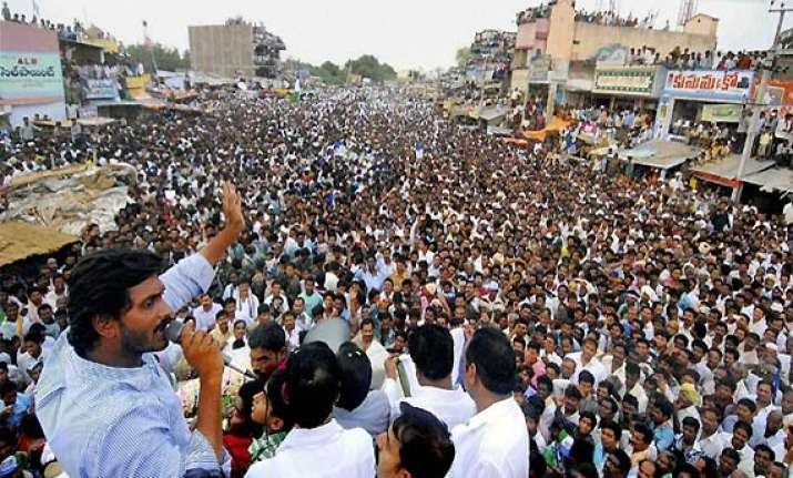 ysr congress to organise rally on october 19 in support of