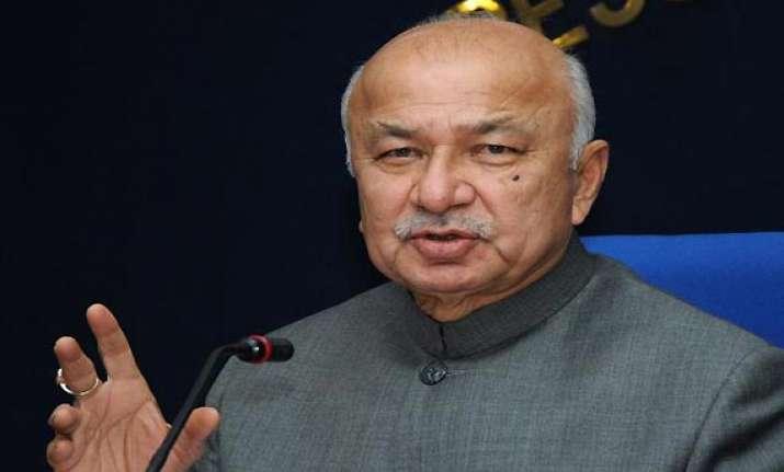 yasin bhatkal a big fish for indian security agencies shinde