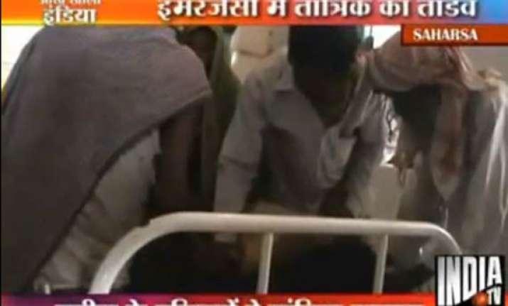 year 2011 tantrik treats patient inside bihar government