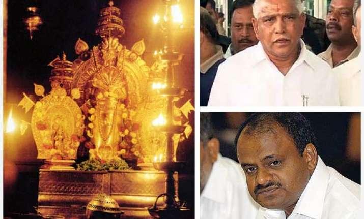 yeddyurappa invited divine wrath say lord manjunatha