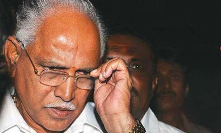 karnataka cm ministers visit yeddyurappa in hospital