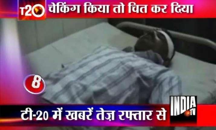 youths held for slamming hammer on delhi policeman s head