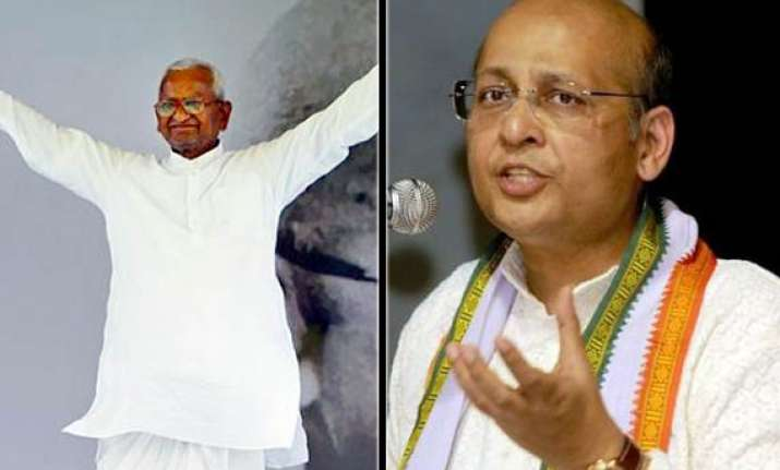 acceptable to all lokpal bill within 3 months singhvi