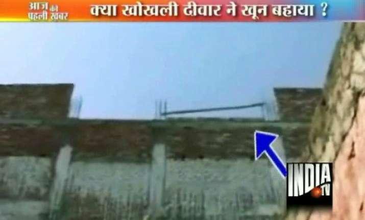 4 children die in wall collapse in delhi