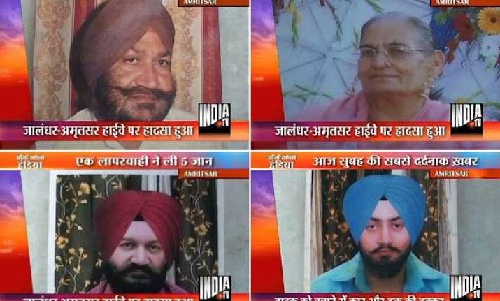 5 killed in amritsar car truck collision while avoiding