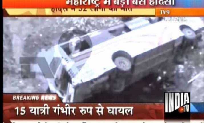 32 shirdi pilgrims killed in maharashtra bus tragedy