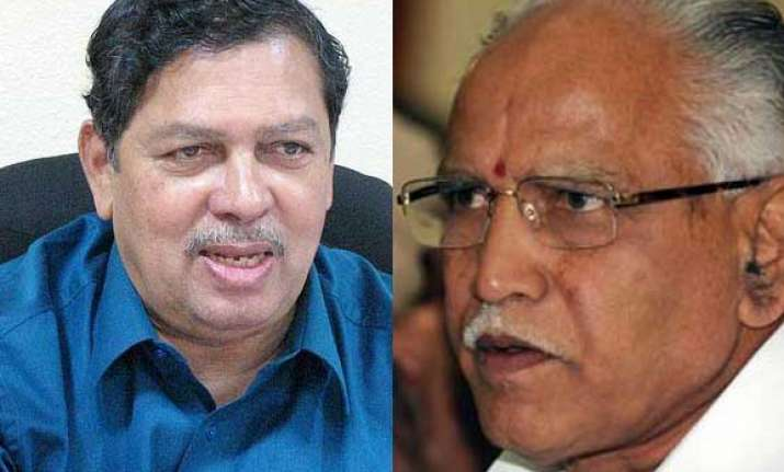 substantive evidence against yeddyurappa says karnataka