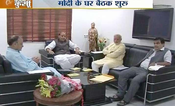senior bjp leaders meet narendra modi discuss post results