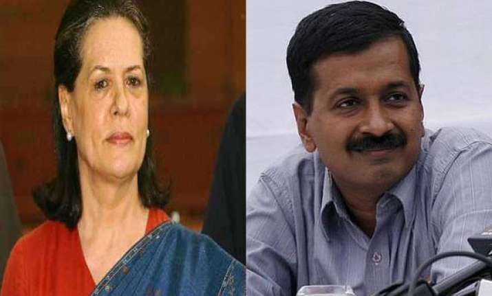 aap govt resigned as it didn t have number to bring