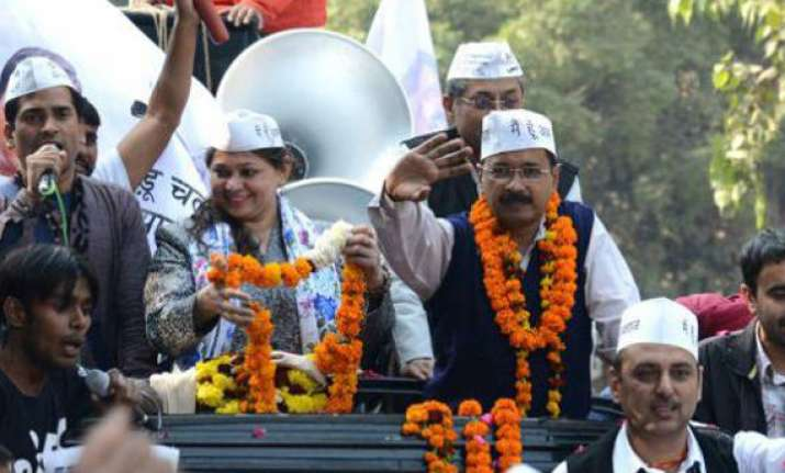 aap nalanda candidate roughed up during campaign