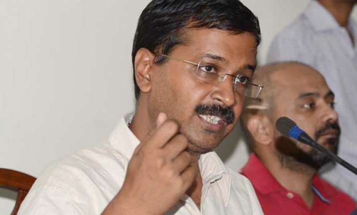 aap not to contest coming assembly polls in four states