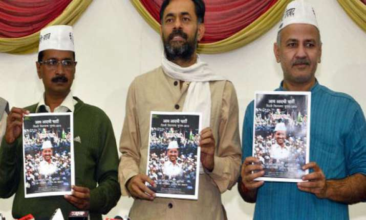 aap unveils economic foreign policy in manifesto