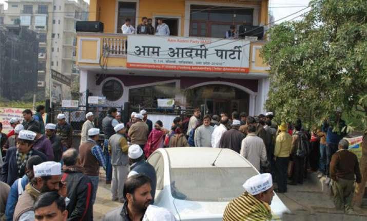 50 aap workers join bjp in ghaziabad