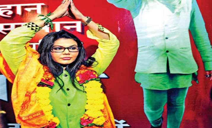 after poll debacle rakhi sawant again wants to join bjp