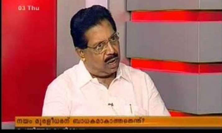 all former telecom ministers to appear before jpc says p c