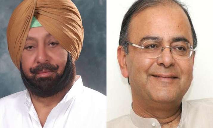 amarinder lacks vision for amritsar jaitley