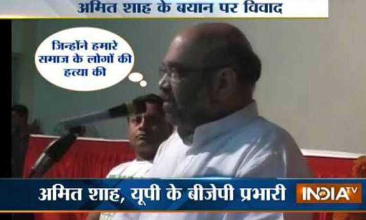 amit shah calls for revenge in riot affected western up