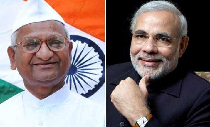 anna hazare on narendra modi achchhe din aane wale hain