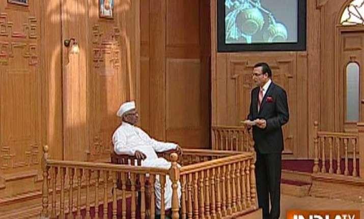 anna hazare tells aap ki adalat kejriwal is now dreaming of