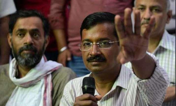 arvind kejriwal seeks appointment from delhi lg