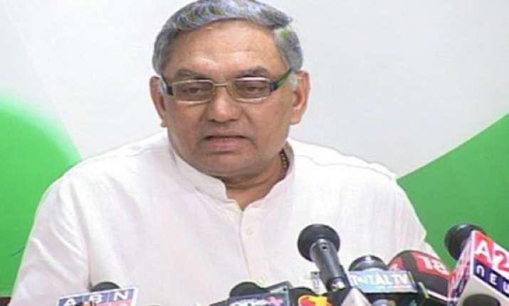 arvind netam suspended from congress