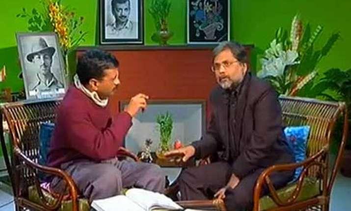 bjp congress describe kejriwal s deal with tv anchor as