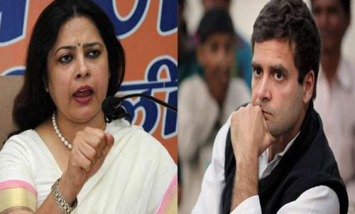bjp mp joins issue with rahul gandhi