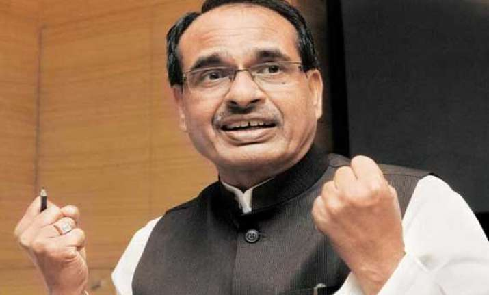 bjp modi not separate from each other says chouhan