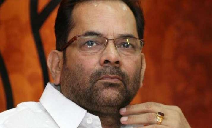 bjp approaches ec demands strict action against aap