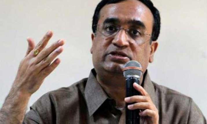 bjp blocked anti corruption bills congress