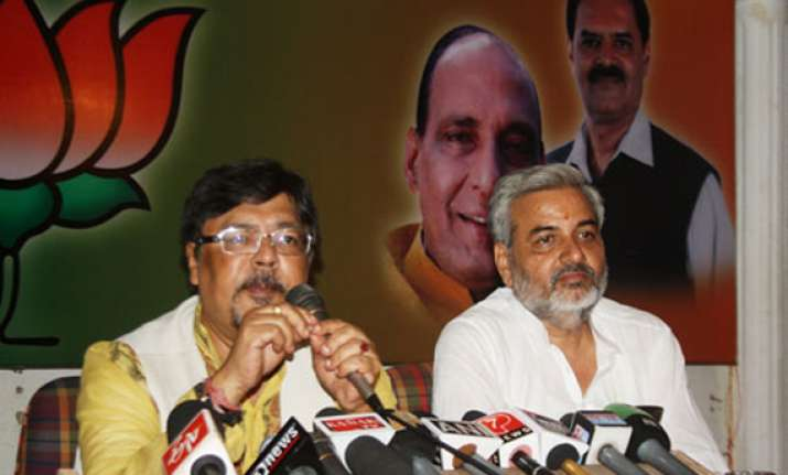 bjp demands cbi probe into chitfund scam in odisha