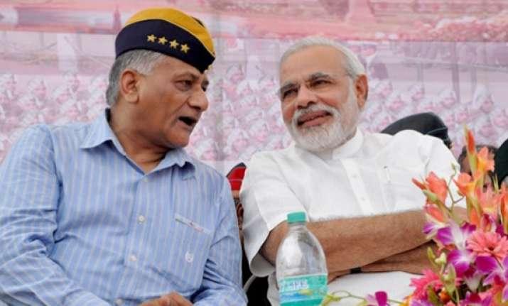 bjp is nationalist aap anti nationalist v. k. singh